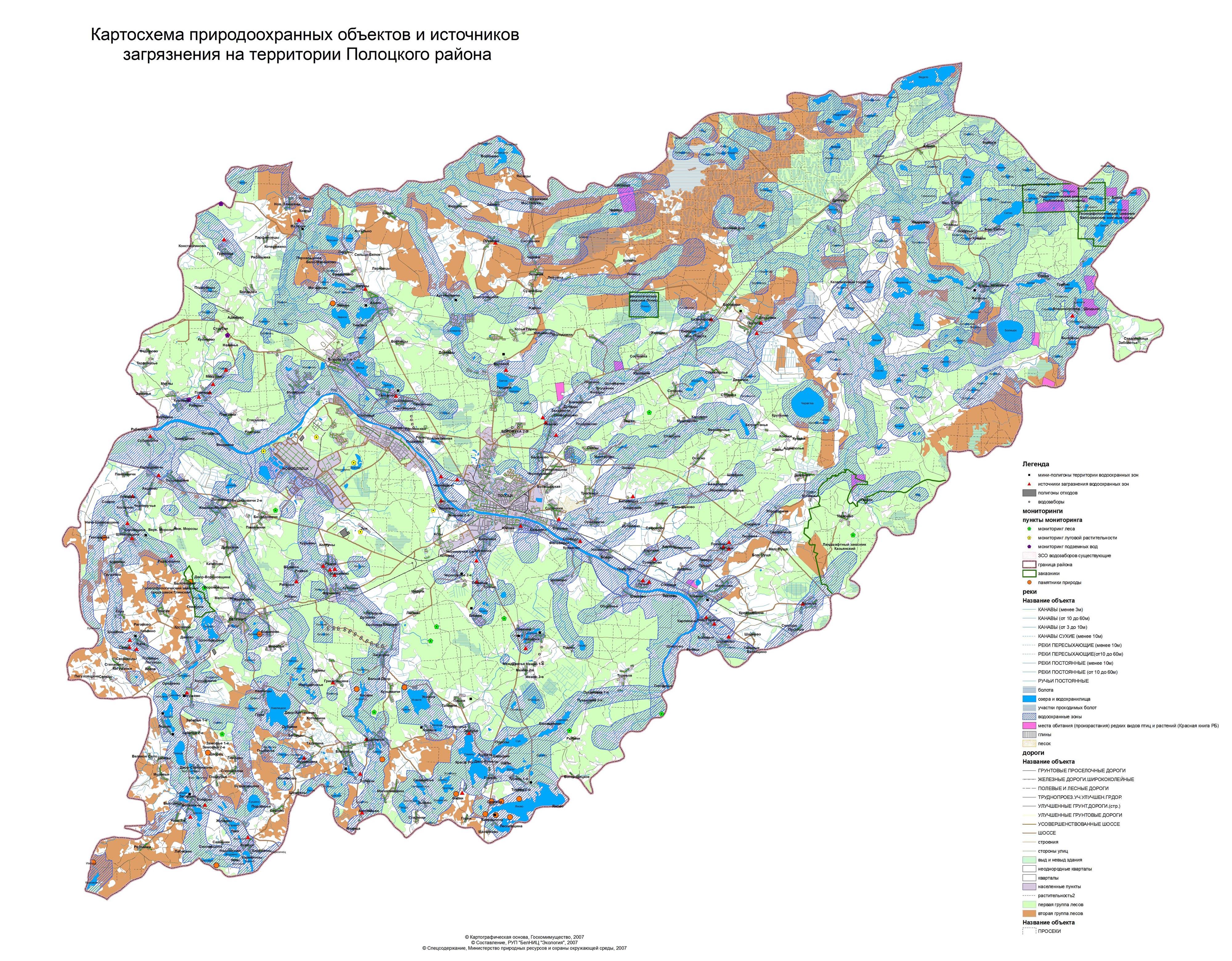 Картосхема размещения водоохранных