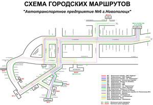 Схема движения городских маршрутов автобусов