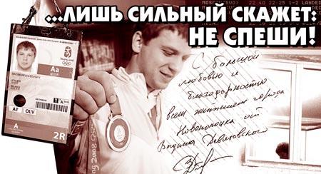 deviatovsky_dj.jpg