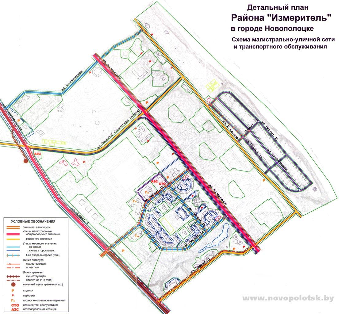"""Детальный план района  """"Измеритель """" в г.Новополоцке.  Развитие магистральной улично-дорожной сети."""