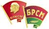 komsomol_90s.jpg