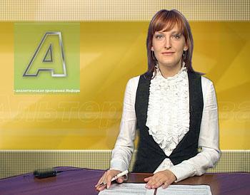 Аналитическая справка - Надежда Владимировна Черенева