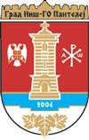 Городская община Пантелей, город Ниш