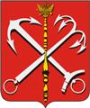 Города Пушкин и Павловск входят в состав Пушкинского района Санкт-Петербурга.